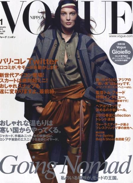 VogueJapon