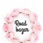 Road bazar – Ropa vintage y decoración