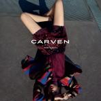 La fotógrafa Viviane Sassen: Aires nuevos para la publicidad de moda