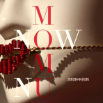 VLC ♥ MoMu Now: Moda Contemporánea en Bélgica hasta enero de 2015