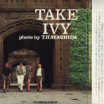 Take Ivy, el libro que introdujo el street style preppy occidental en Japón