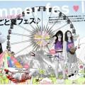 Colaboración para Nylon Japón