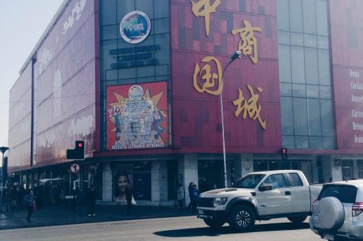 Abrigo mall chino