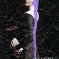 Mila González Collage13
