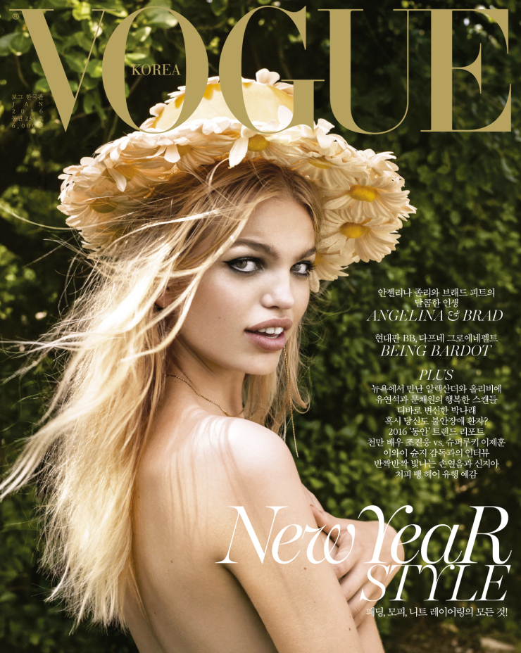 201601 VogueCover_(228x286).indd