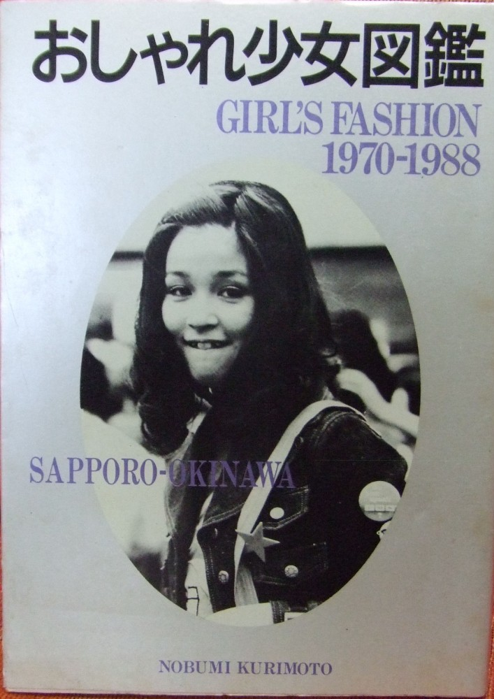 Girl's Fashion