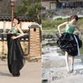 Shrinking dress