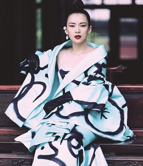 Zhang Ziyi