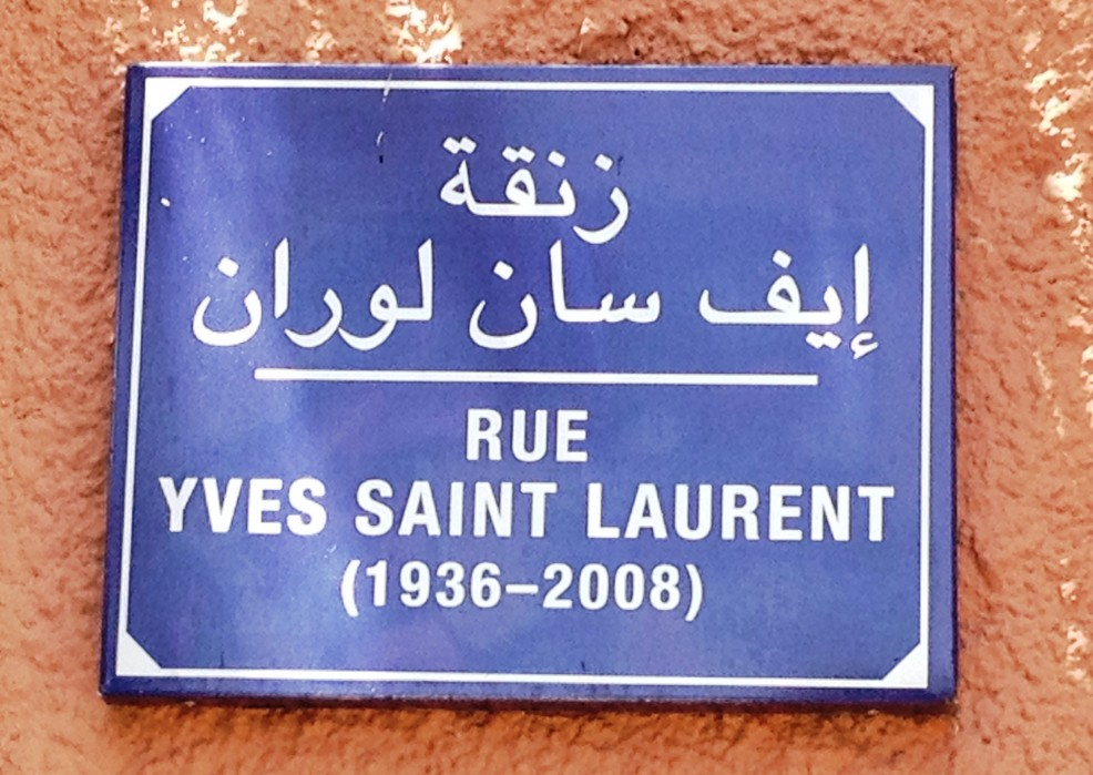 rue-yves-saint-laurent-1936-2008-marrakech