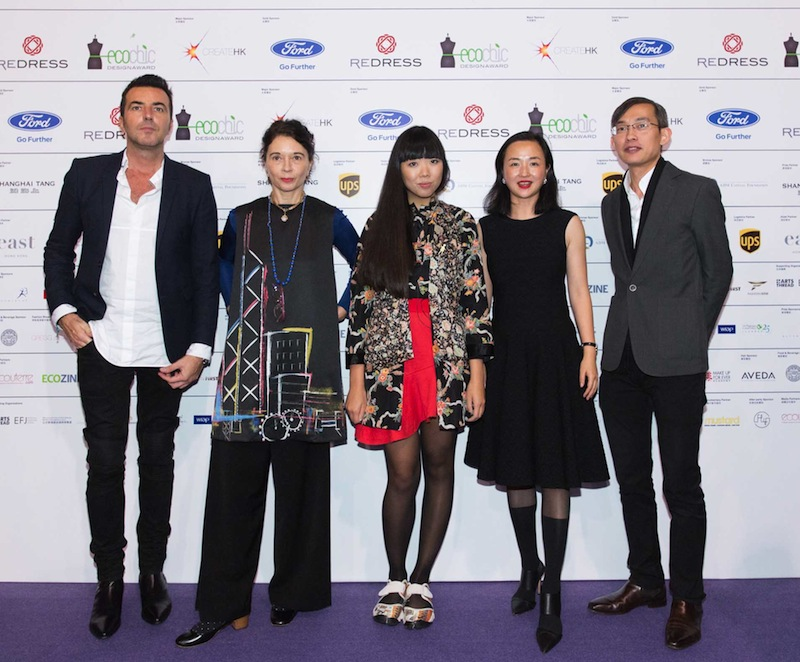 Eco Chic Design Awards 2016