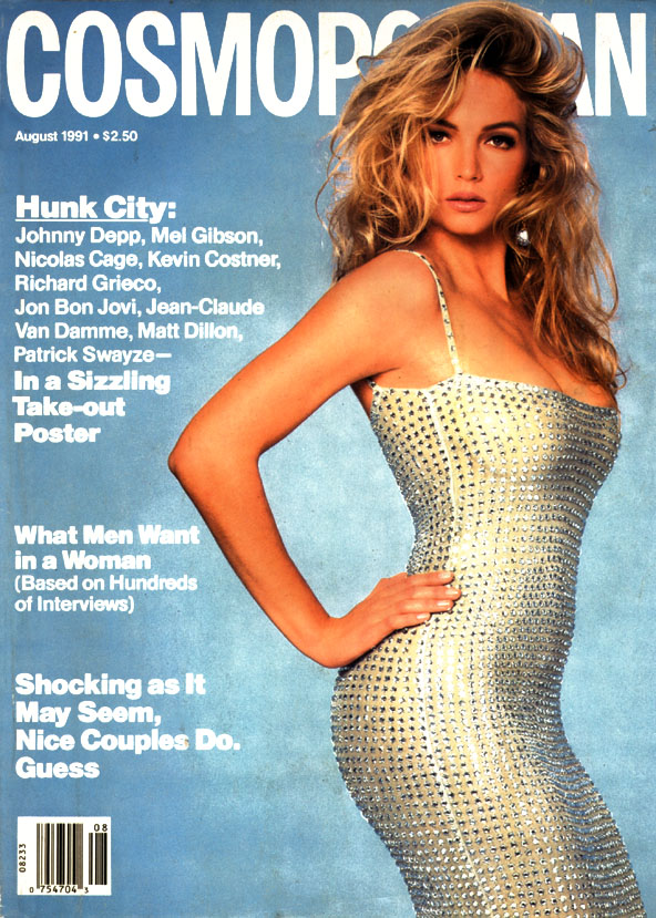 1991 Cosmo