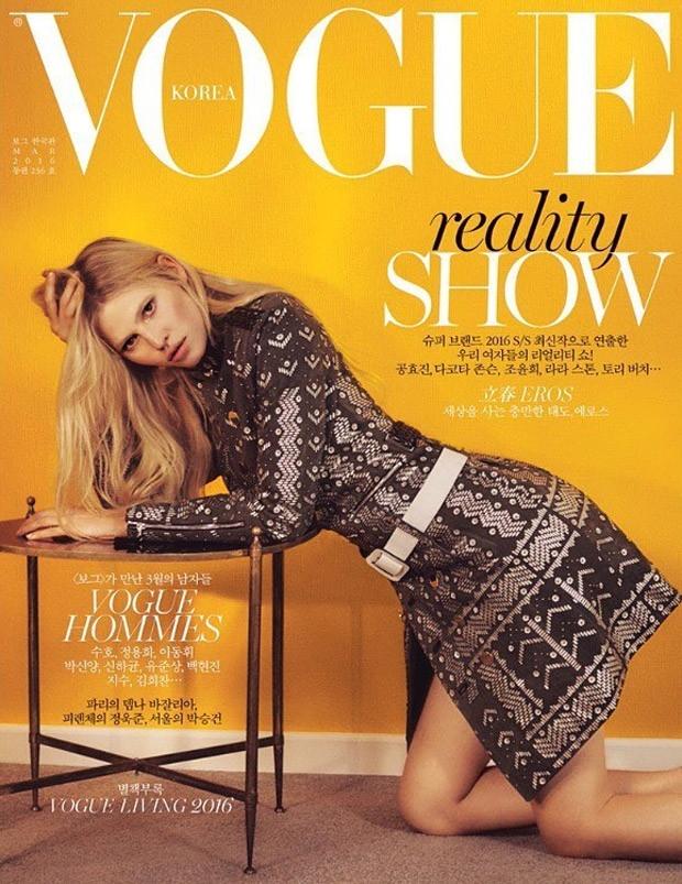 Vogue Corea