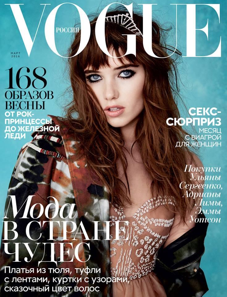 Vogue Rusia