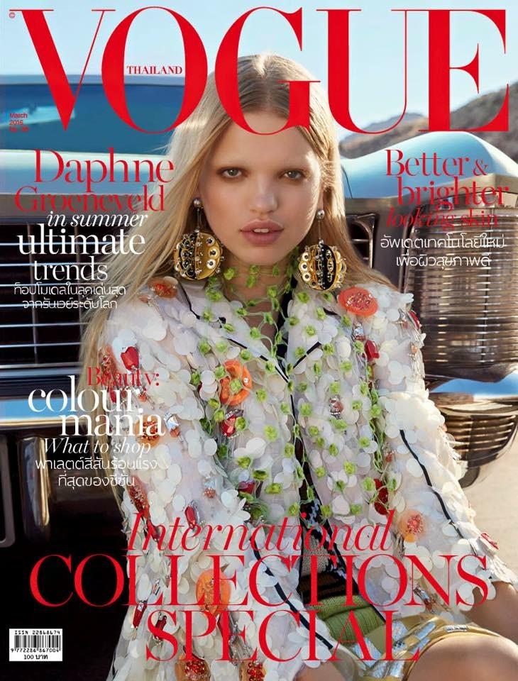 Vogue Tailandia