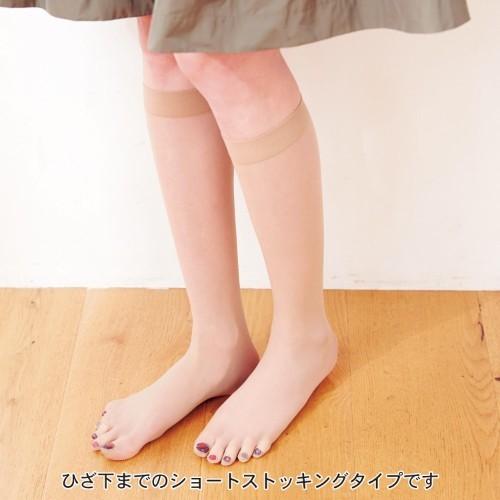 Belle Maison_Panty Pedicure4