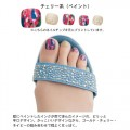 Belle Maison_Panty Pedicure6