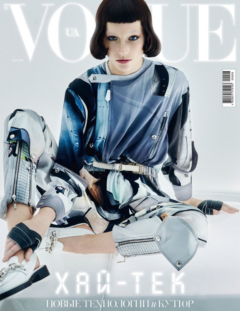 Vogue Ucrania