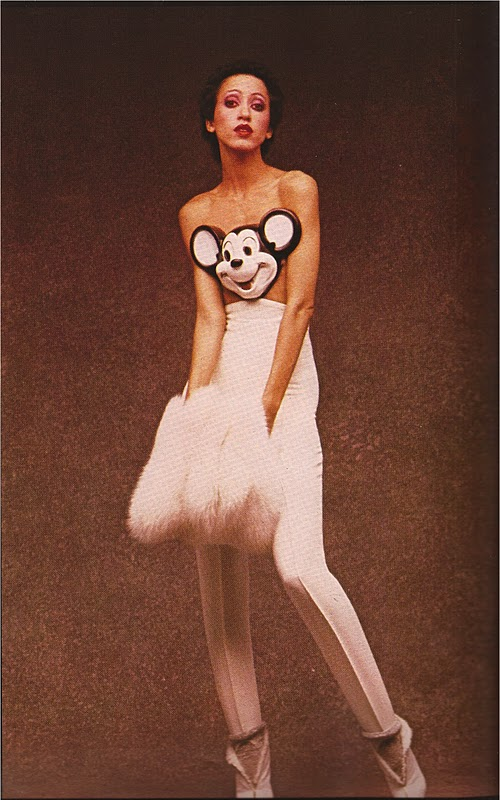 Italian-Vogue-December-1-1979-241