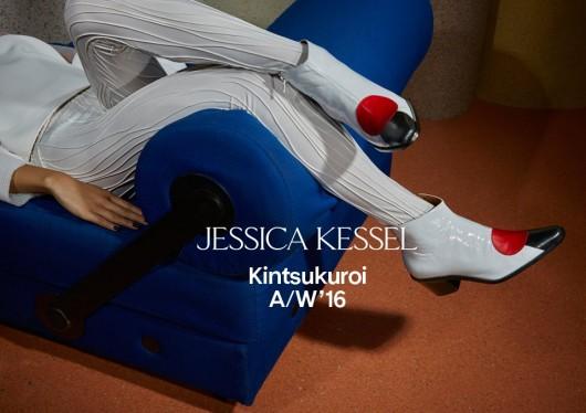 Jessica Kessel9