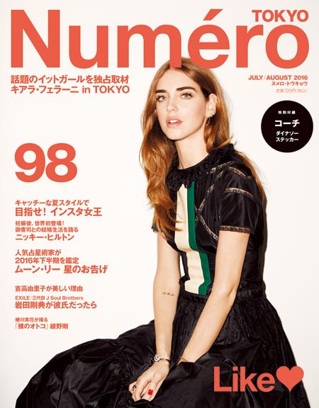 Numero Tokio