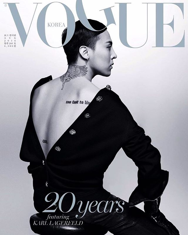 2016_07_14_06_02_08_vogue_korea_20th_anniversary