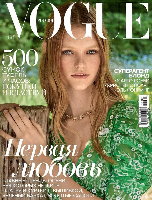 Daisies-Mariano-Vivanco-Vogue-Russia-01-620x815