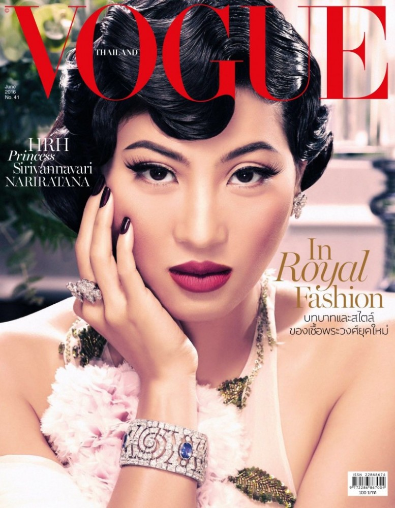 HRH-Princess-Sirivannavari-Vogue-Thailand-June-2016-800x1030
