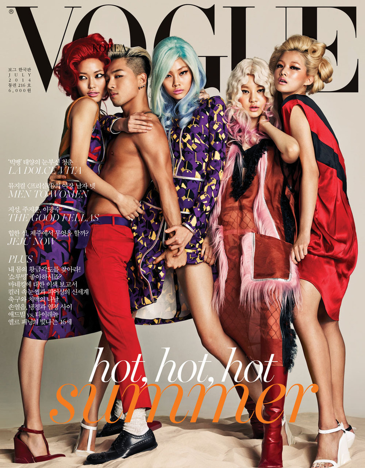 Taeyang-Vogue-Korea-Photos-001