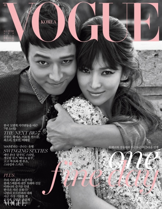 Vogue-Korea-September-2014-Song-Hye-Kyo-and-Kang-Dong-Won-by-Hong-Jang-Hyun