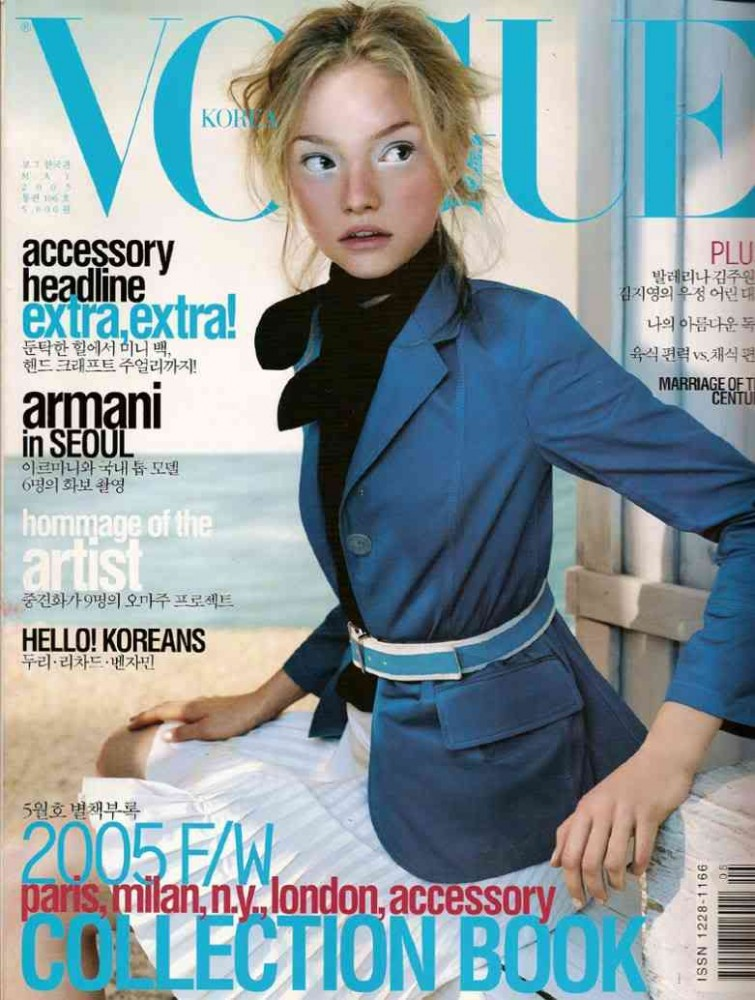 VogueKoreaMay2005.jpg~original