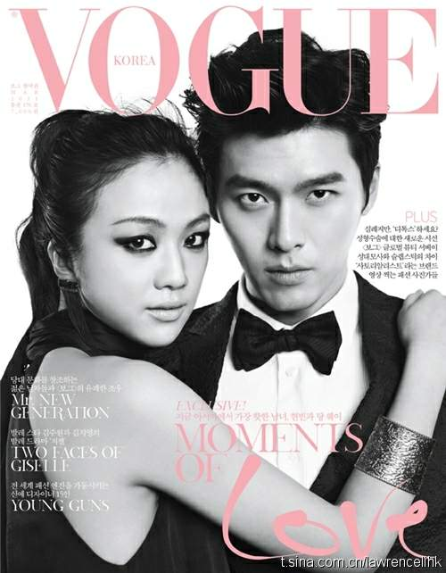vogue-korea-mar-2011-tang-wei-pink-font