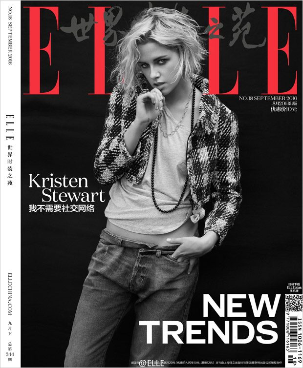 Kristen-Stewart-ELLE-China-September-2016-01-620x754