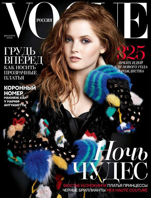 ellie-bamber-vogue-russia-december-2016-620x815