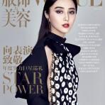 Las portadas de revistas de febrero 2017