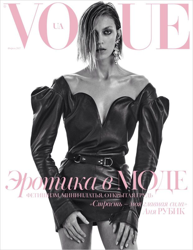 Anja-Rubik-Vogue-Ukraine-February-2017-620x803