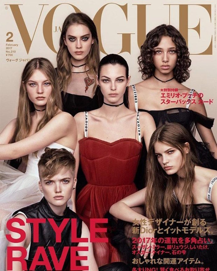 Vogue-Japan-February-2017-Luigi-Iango-26-620x775