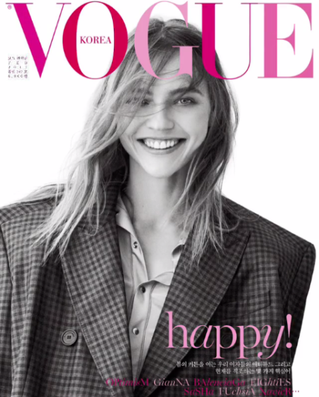 Vogue-Korea-February-2017-Sasha-Pivovarova-by-Peter-Ash-Lee-1484632790-450x560