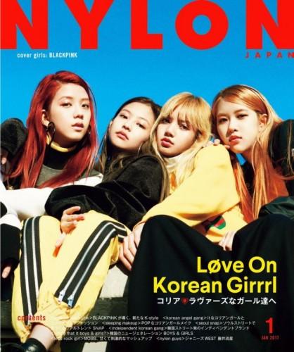 nylon-japan-magazine-january