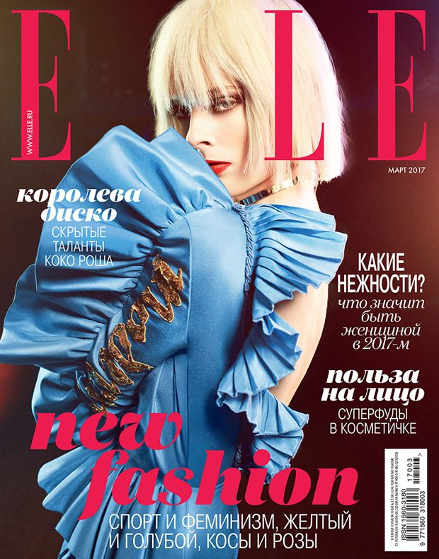 Coco-Rocha-Elle-Russia-Tony-Kim-01-620x790