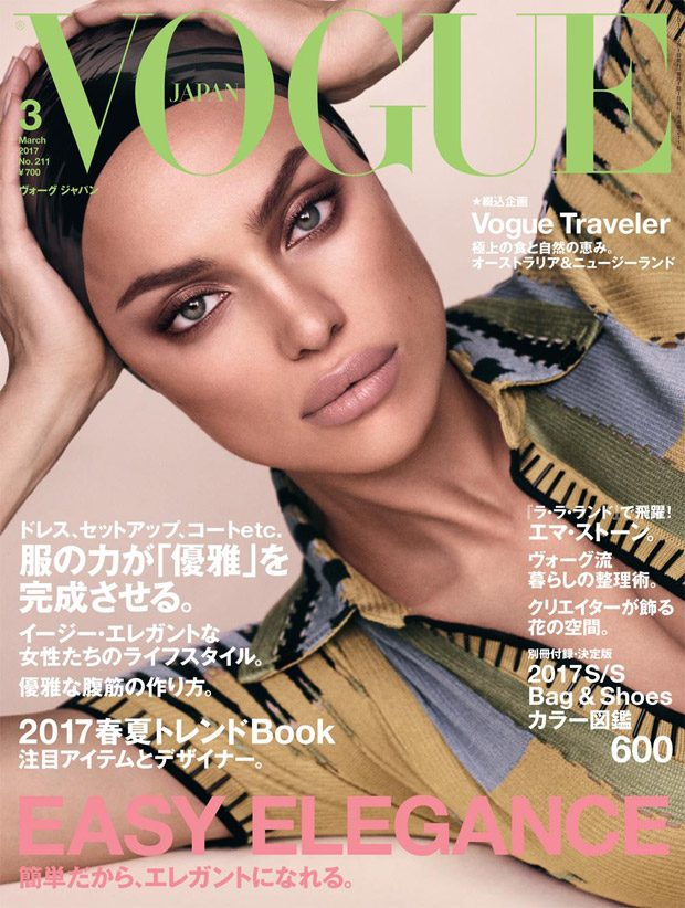 Irina-Shayk-Vogue-Japan-March-2017-620x822
