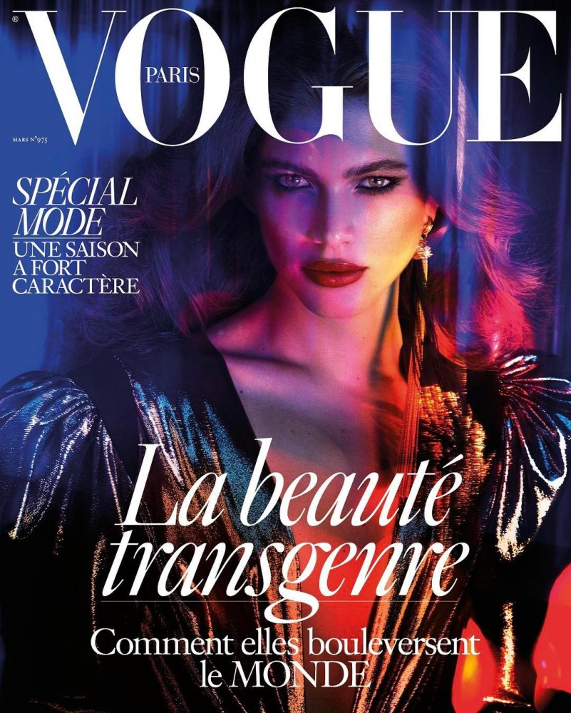 Vogue_Paris_March_2017_cover_1
