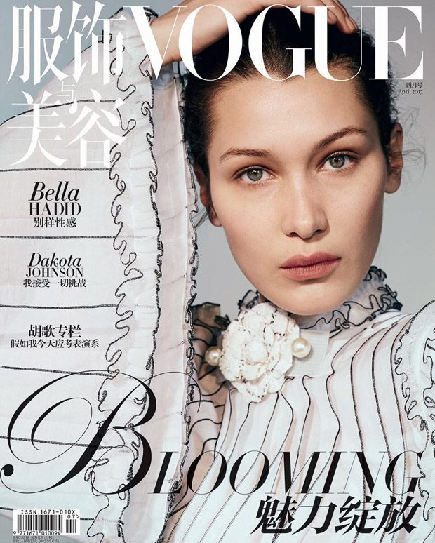 Bella-Hadid-Vogue-China-April-2017-620x774