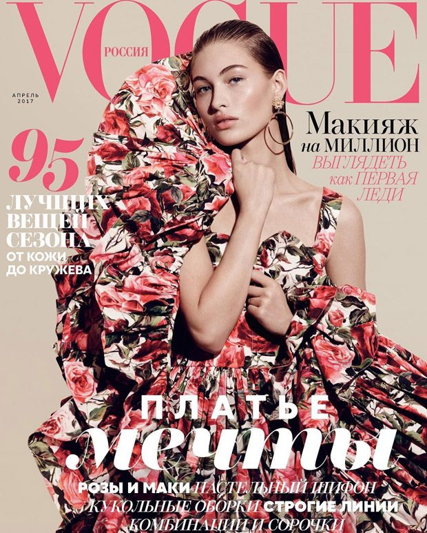Grace-Elizabeth-Vogue-Russia-April-2017-620x774